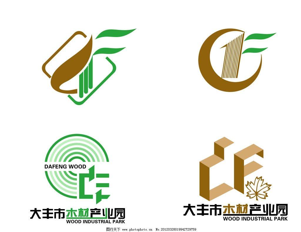 大丰木材产业园logo 标识标志图标 矢量