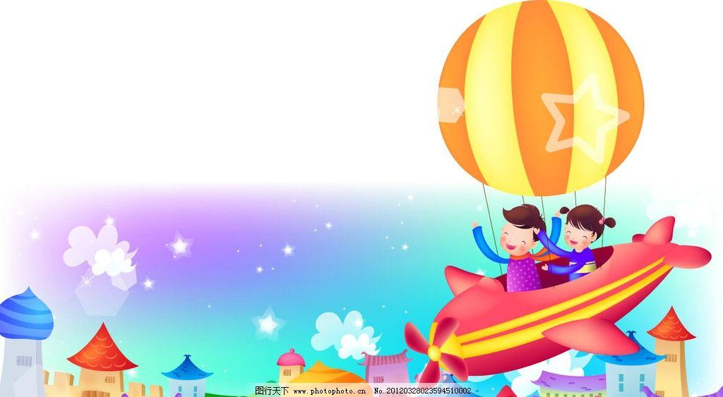 乘坐热气球飞机翱翔图片_儿童幼儿_人物图库_图行天下