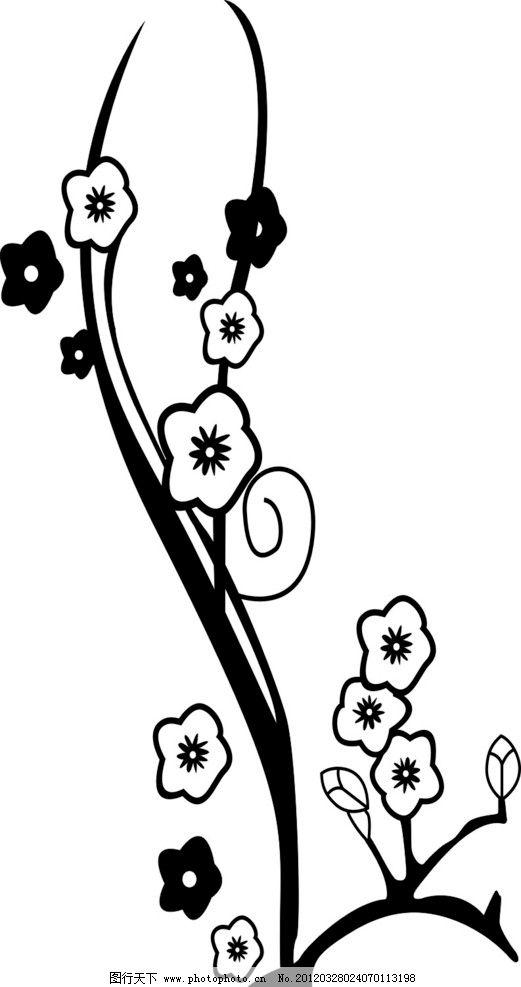 手绘梅花 大花 墙绘 手绘花 山水风景 矢量