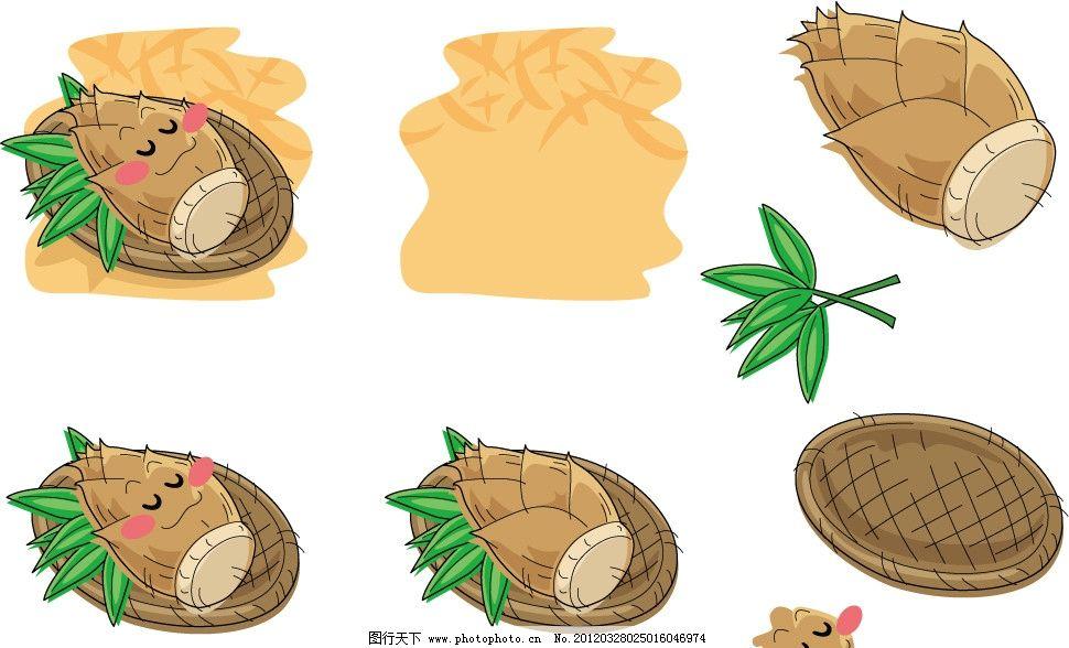 手绘竹笋表情 竹叶 插画 插图 可爱 睡觉 卡通 符号 厨房 图标
