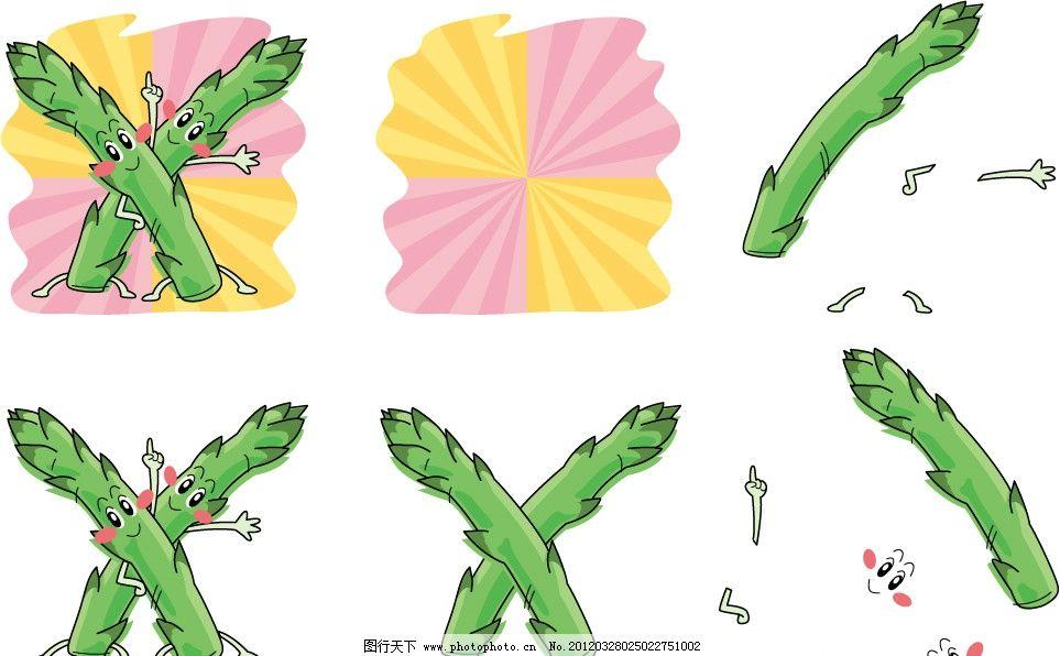 手绘竹笋表情 插画 插图 可爱 开心 跳舞 卡通 符号 厨房 图标