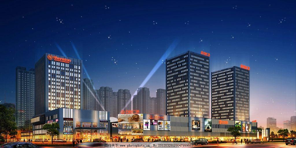 建筑效果图 人视 商业 室外 步行街 夜景 商业街