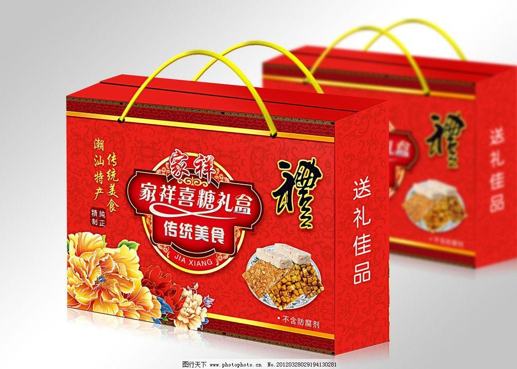 包装 包装设计 设计 食品 1024_731