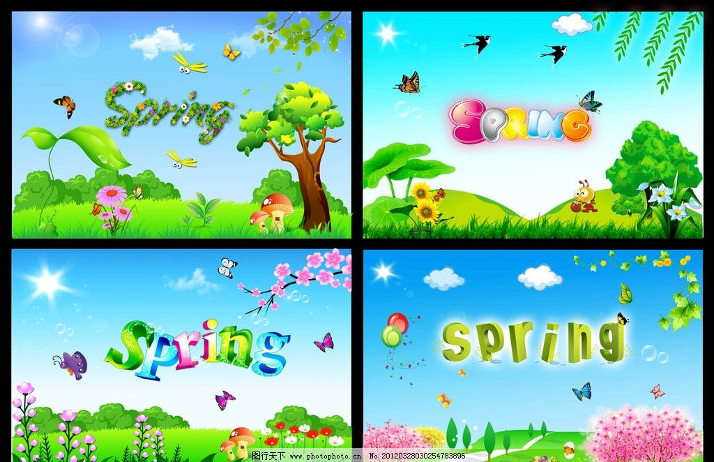 春天展板 春天风景 春天图片 树 蝴蝶 阳光 花 背景 柳树 向日葵