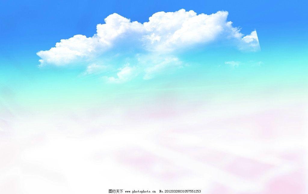 背景 壁纸 风景 天空 桌面 1024_643