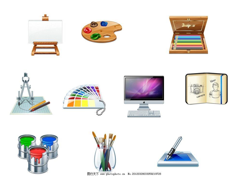 卡通办公小图标 染料 油漆桶 手绘板 彩色铅笔 笔刷 画板 色卡