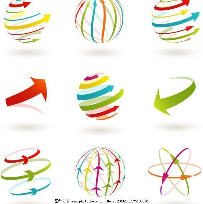 动感箭头 企业logo设计 标识 标识标志图标 七彩 七彩 旋转
