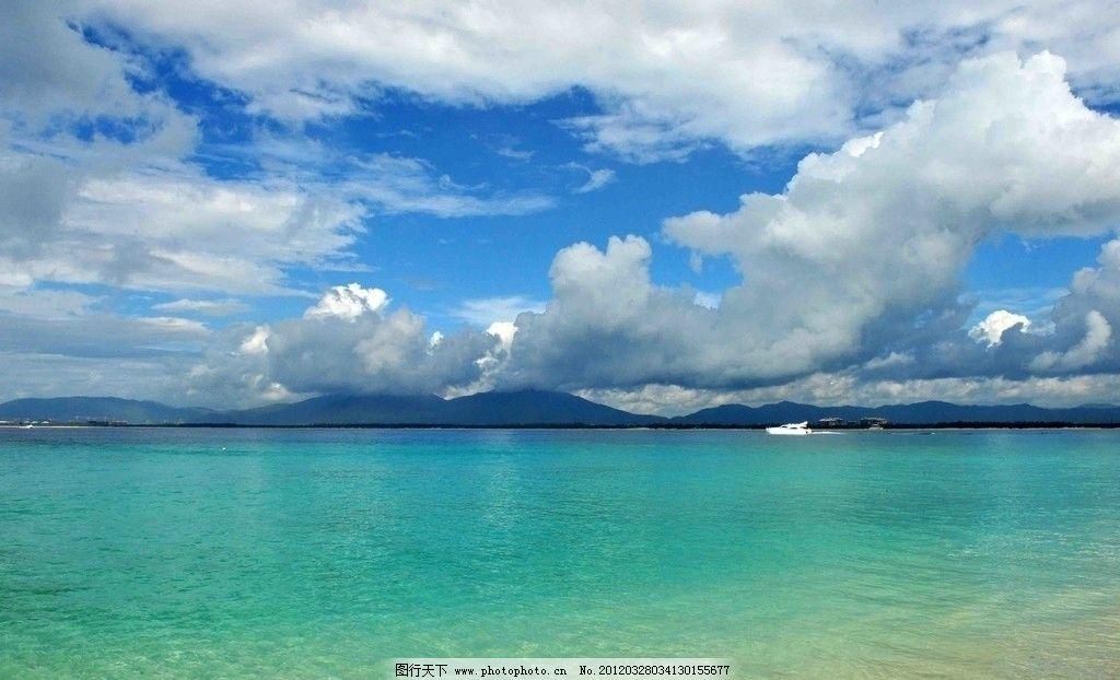 三亚风景 风景图片 海南三亚 海水 蓝天 白云 自然风景 旅游摄影 摄影