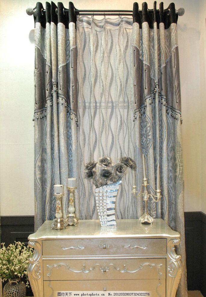 室内设计 窗帘 桌子 花瓶 欧式装饰 家居生活 生活百科 摄影