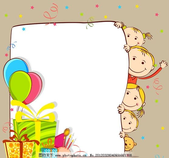 可爱儿童图片