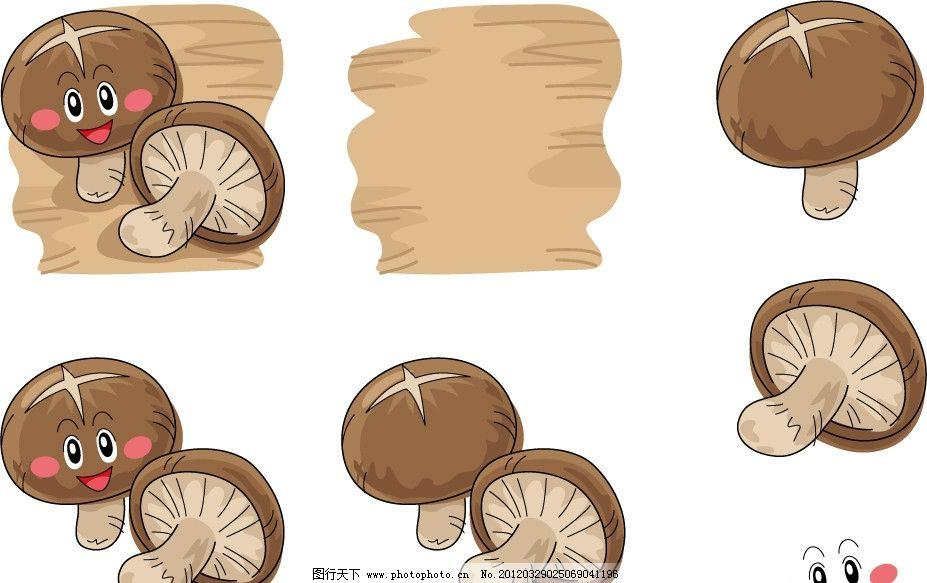 蔬菜 蘑菇 香菇 菌类 手绘 插画 插图 q版 可爱 开心 卡通 表情 符号