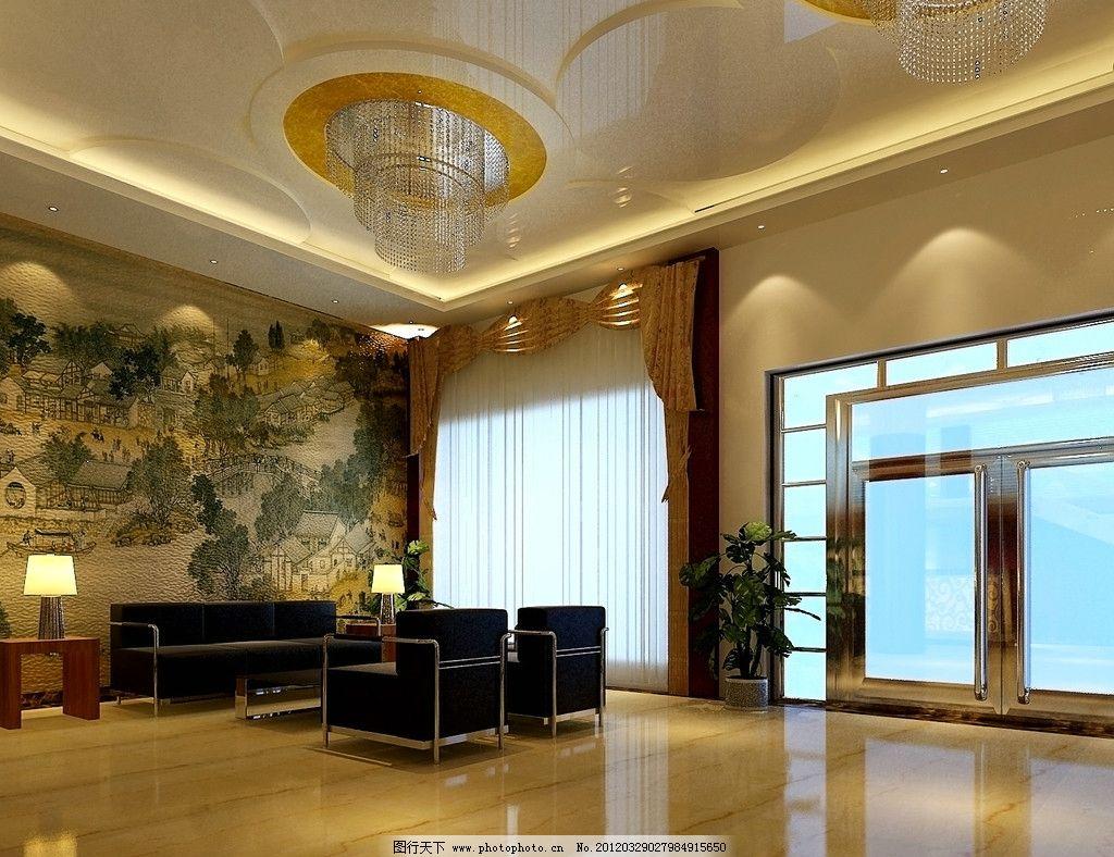 酒店大堂 沙发 台灯 盆景 室内设计 环境设计 设计 72dpi jpg