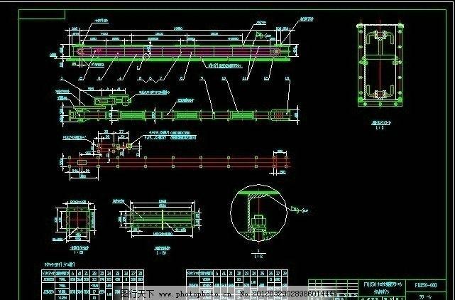 cad机械设计图纸 cad机械设计 fu150输送机总图 模具图 机械图纸 机械