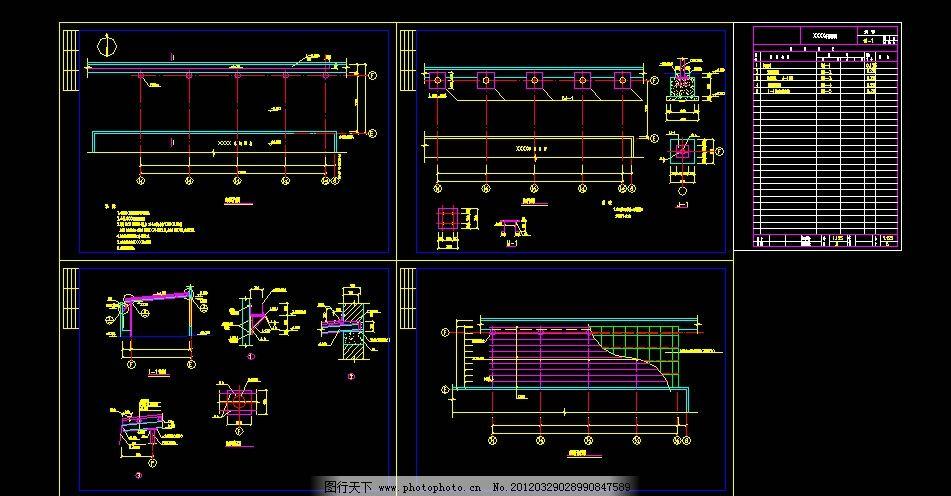 cad机械设计图纸 简单钢结构避雨棚