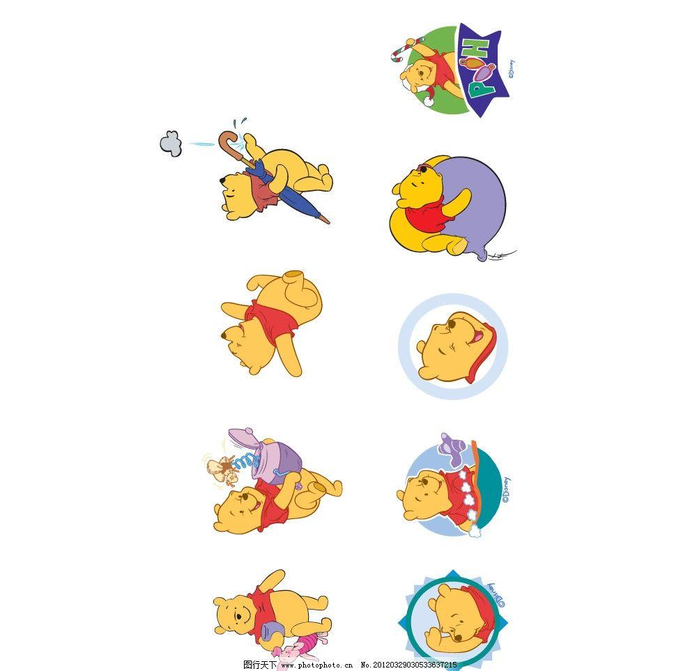 设计图库 广告设计 卡通设计  维尼熊 disney 小维尼熊 disney disney