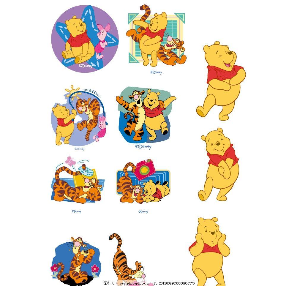卡通人物 欢乐 卡通形象 卡通动物 可爱卡通 可爱素材 迪士尼乐园