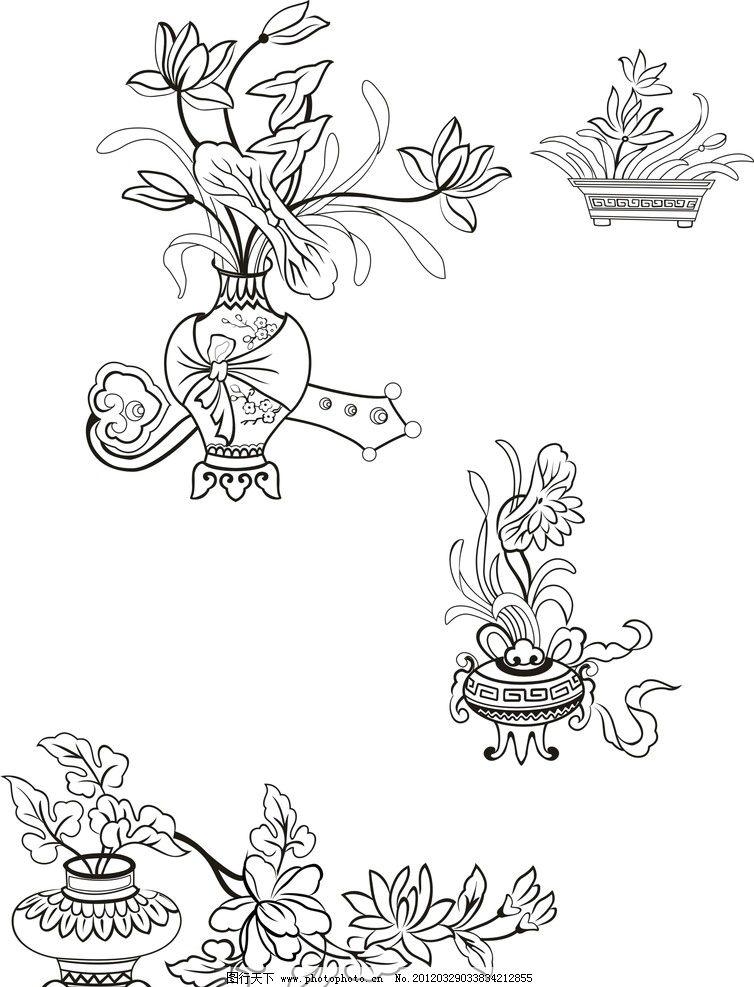 可爱小花盆简笔画