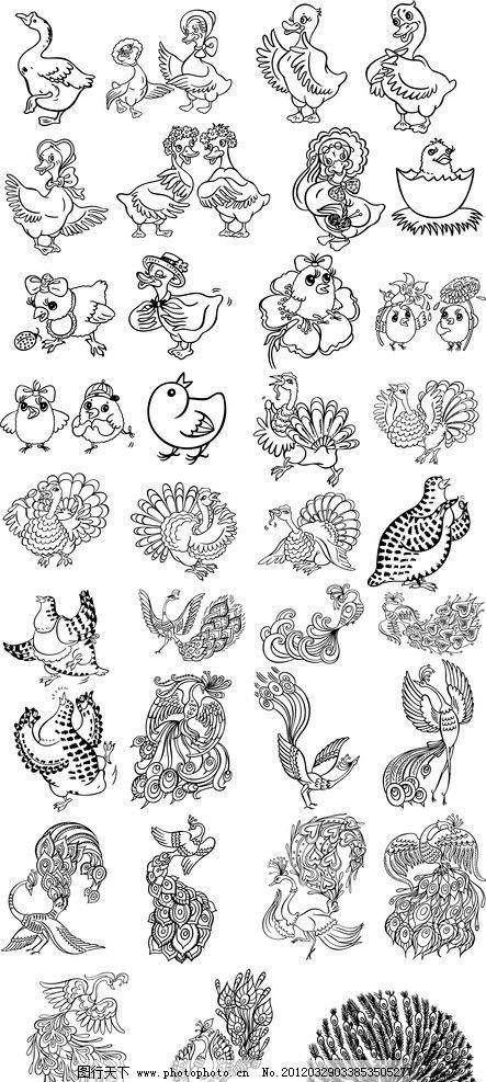 手绘矢量素材 卡通 可爱 鸭子 孔雀漫画 其他矢量