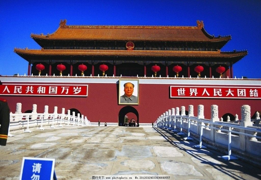 天安门 桥梁 毛主席      中国 石柱        城门 jpg 国内旅游 旅游