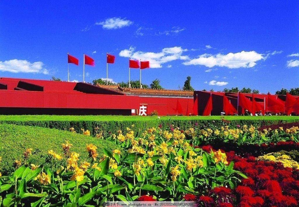 天安门 首都 花 鲜花 草地 城门 中国 蓝天 白云 五星红旗