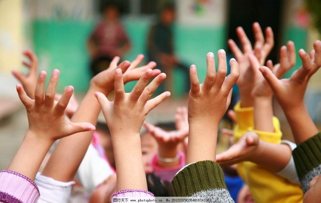 伸手 多个 小朋友 小手 儿童幼儿 人物图库 摄影