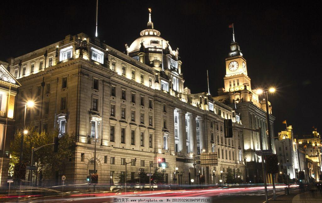 上海外滩海关大楼夜景图片