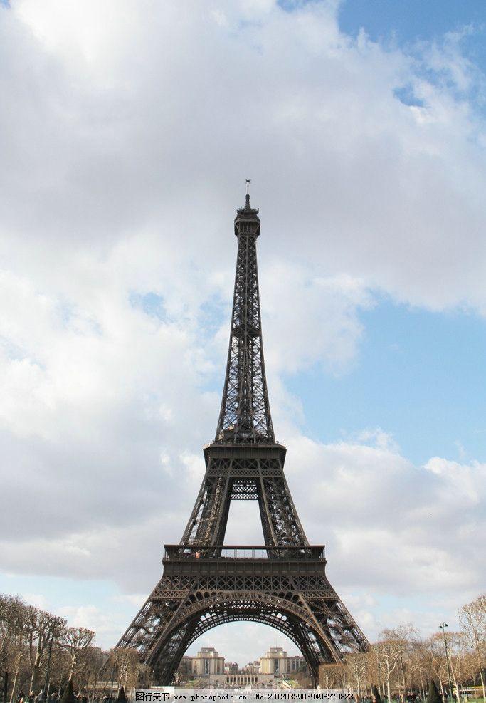 埃菲尔铁塔 法国风景 巍峨铁塔