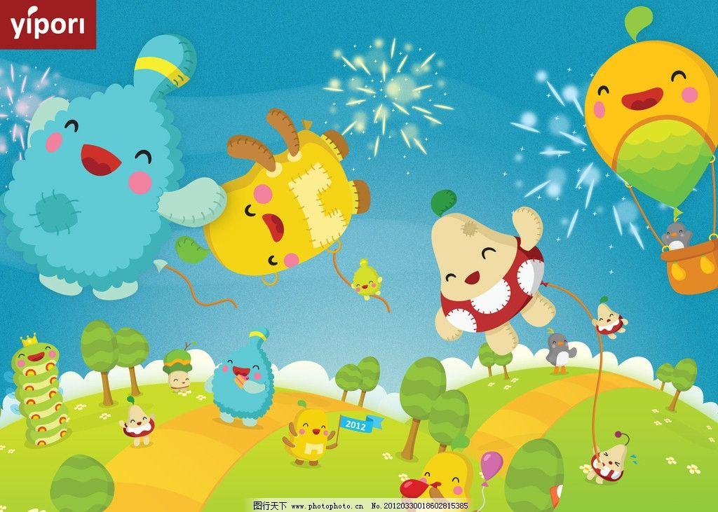 卡通风景 树 草地 蓝天 烟花 气球 背景 壁纸 动漫动画