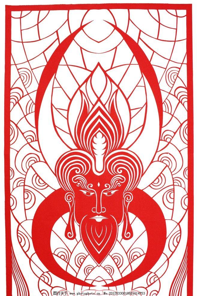 剪纸 手工 工艺 技术 卡通 素材 佛      动物 传统文化 文化艺术