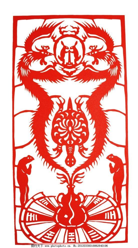 剪纸 手工 工艺 技术 卡通 佛 头像 龙 动物