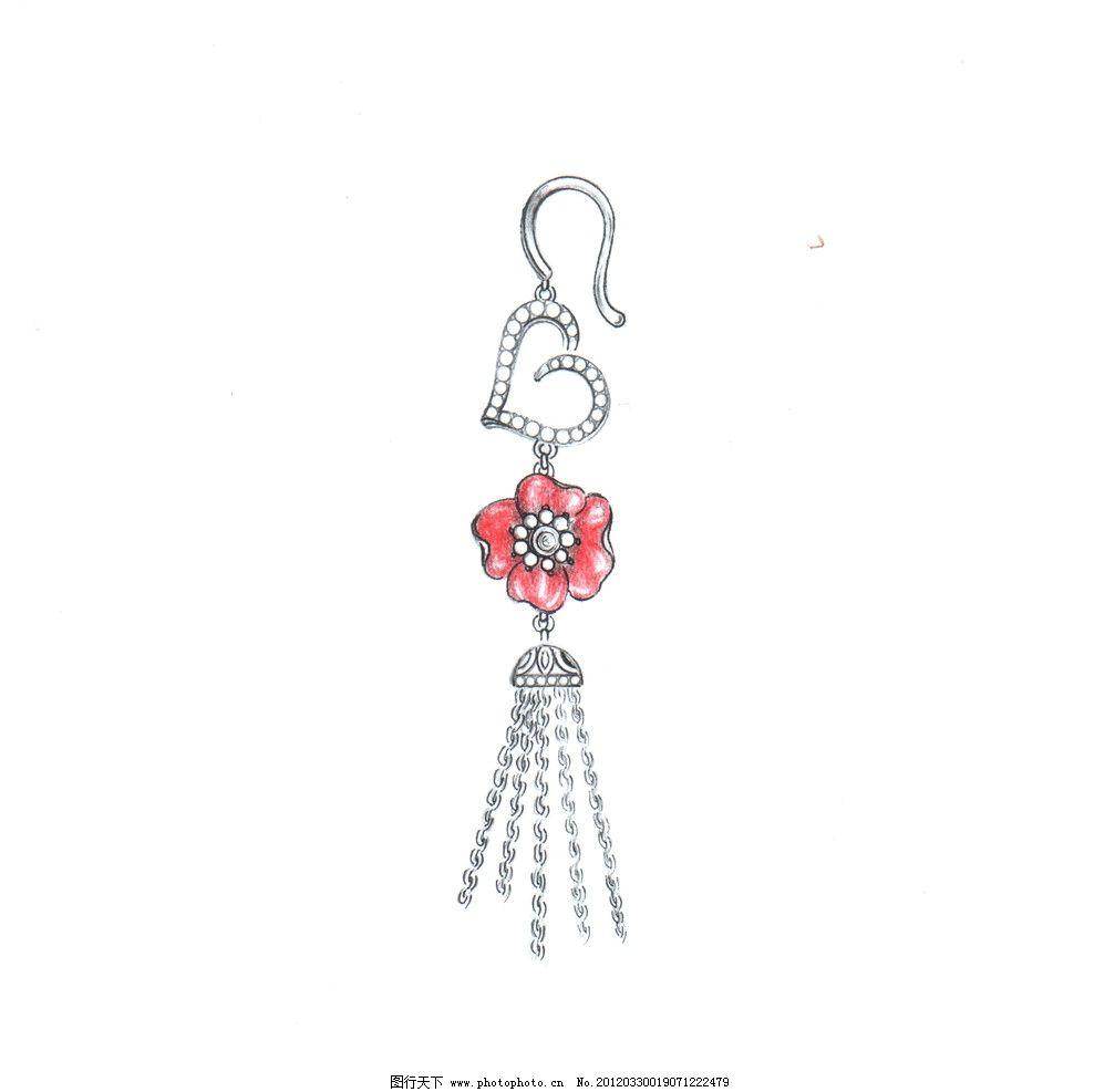 手绘珠宝 手绘 珠宝 耳坠 绘画书法 文化艺术 设计 300dpi jpg