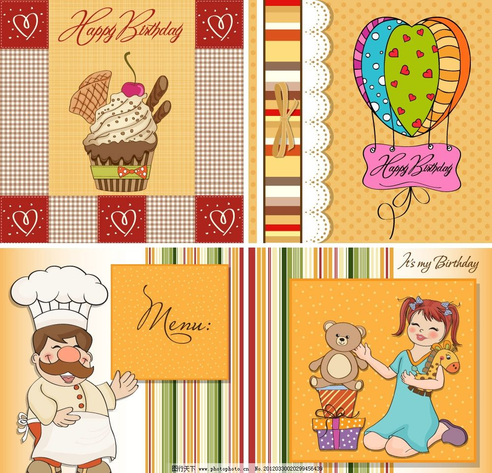 儿童生日贺卡背景图片