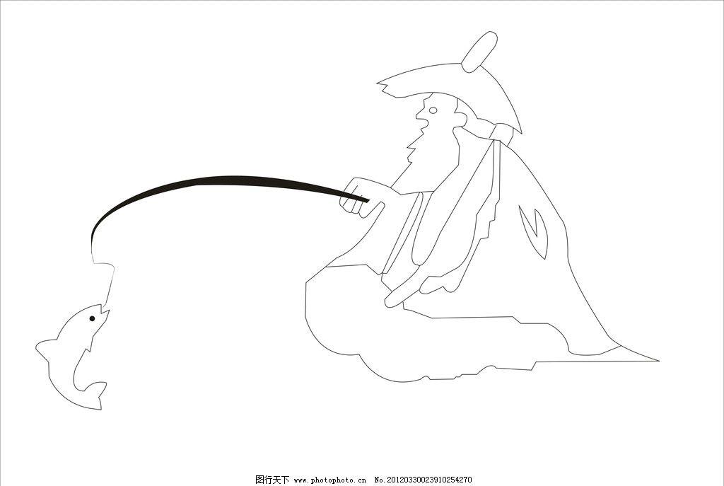 老头钓鱼 手绘 鱼杆图片
