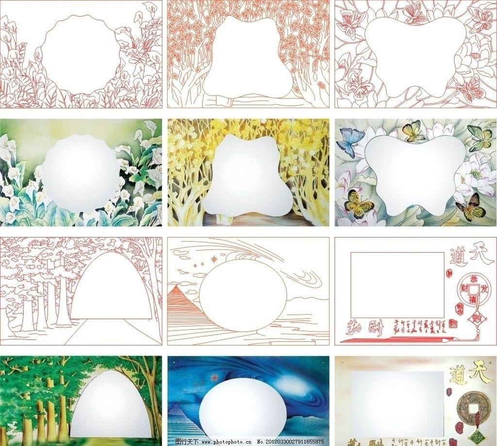 艺术玻璃矢量图 树 梅花