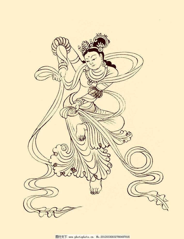 莫高窟144窟 晚唐 舞伎菩萨 壁画 敦煌 敦煌壁画 飞天 白描 中国画