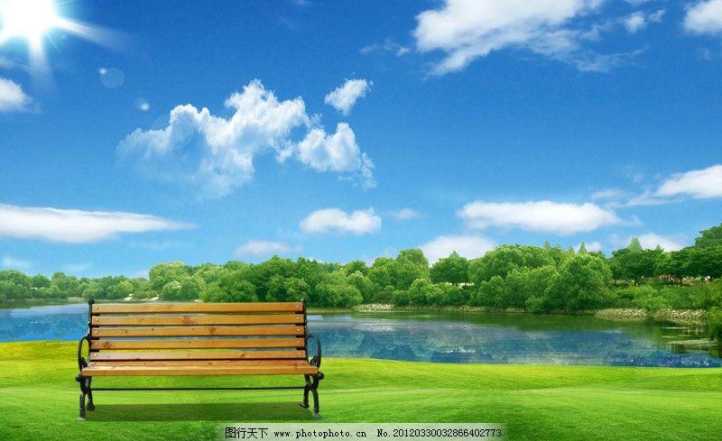 小树 树木 田野 草原 风景 蓝天 白云 绿草地 蓝色 底图 蓝色背景