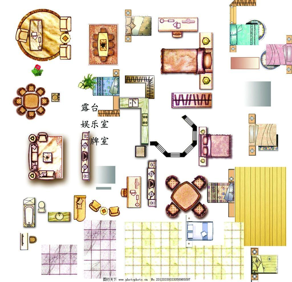 平面图素材 床 餐桌 沙发 家具 源文件