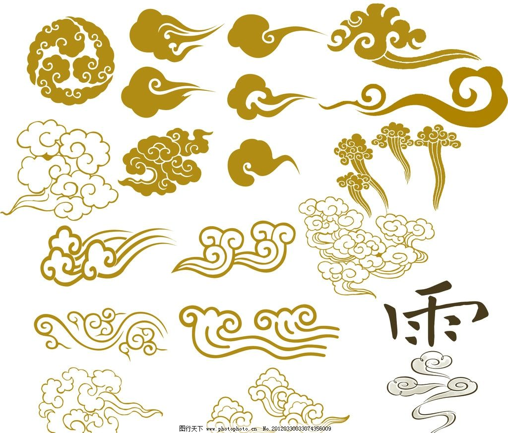 祥云云纹 卷云 水波纹 中国风 云彩 笔触 传统 古典素材 源文件