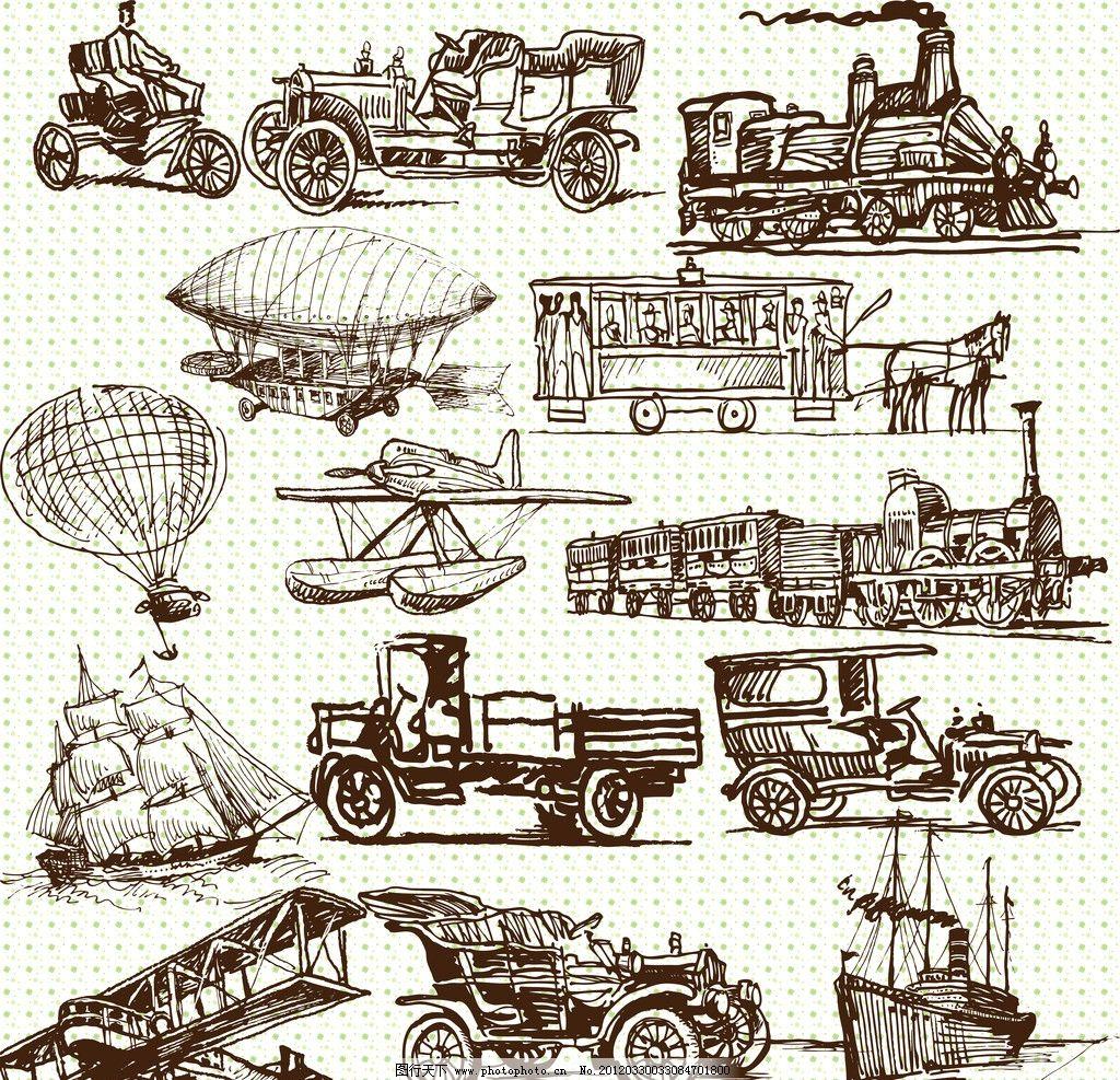 手绘交通工具图片