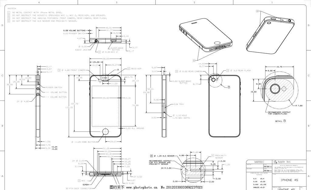 iphone4s 苹果图片