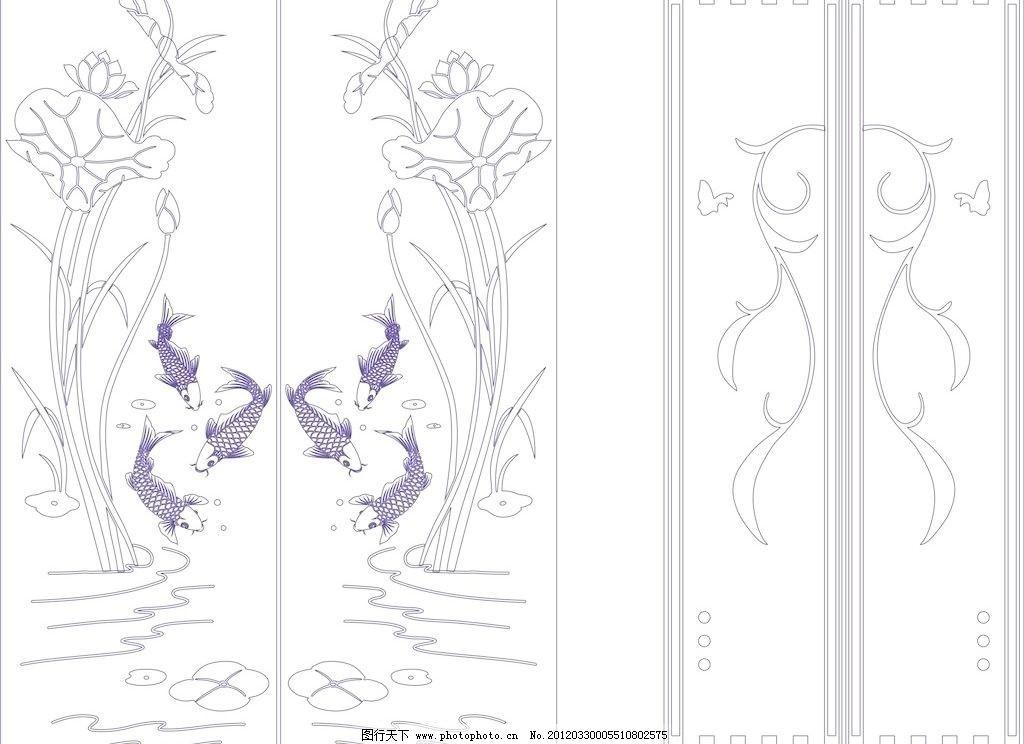 玻璃移门刻绘图 底纹背景 底纹边框 雕刻图 古典移门 荷花 荷叶