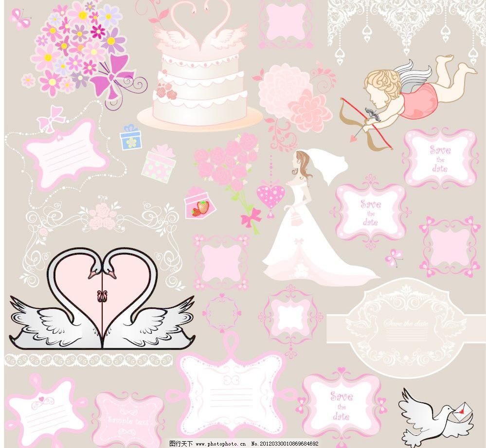 欧式 古典 浪漫 新娘 婚纱 婚礼 花纹 花边 边框 爱心 天鹅 蛋糕 鸽子