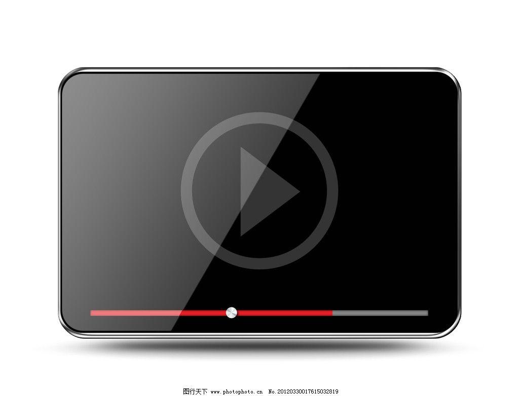 视频播放器图标 视频播放器 图标 简易图标 mp4 mp5 暂停图标 其他图片