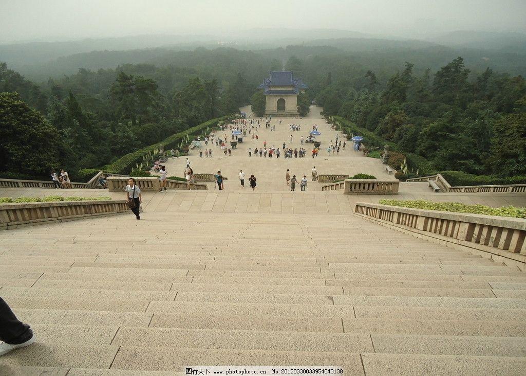 南京中山陵 台阶 风景图片 国内旅游 旅游摄影