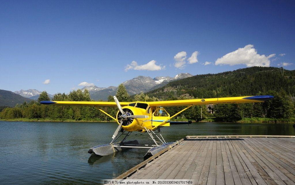 水上飞机 降落 湖 天空 云 山水 树 户外 大自然 风景 国外旅游