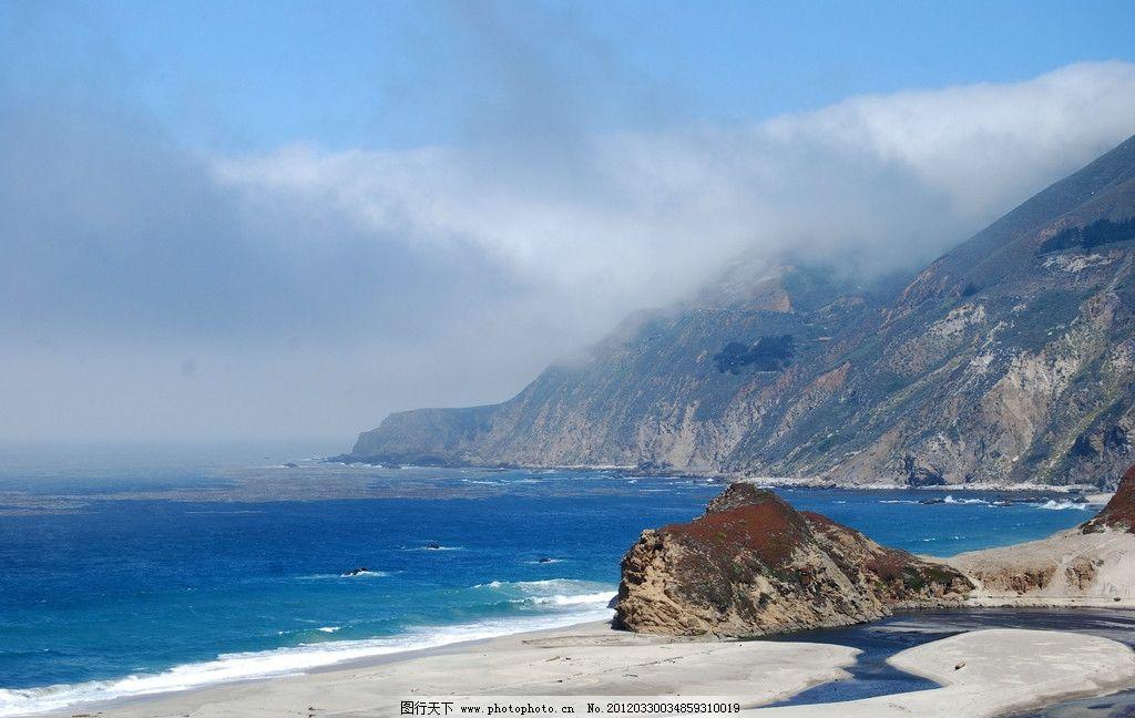 海边美景图片 海岸 度假 海边 大海 蔚蓝 风景 美景 蓝天 彩云 沙滩