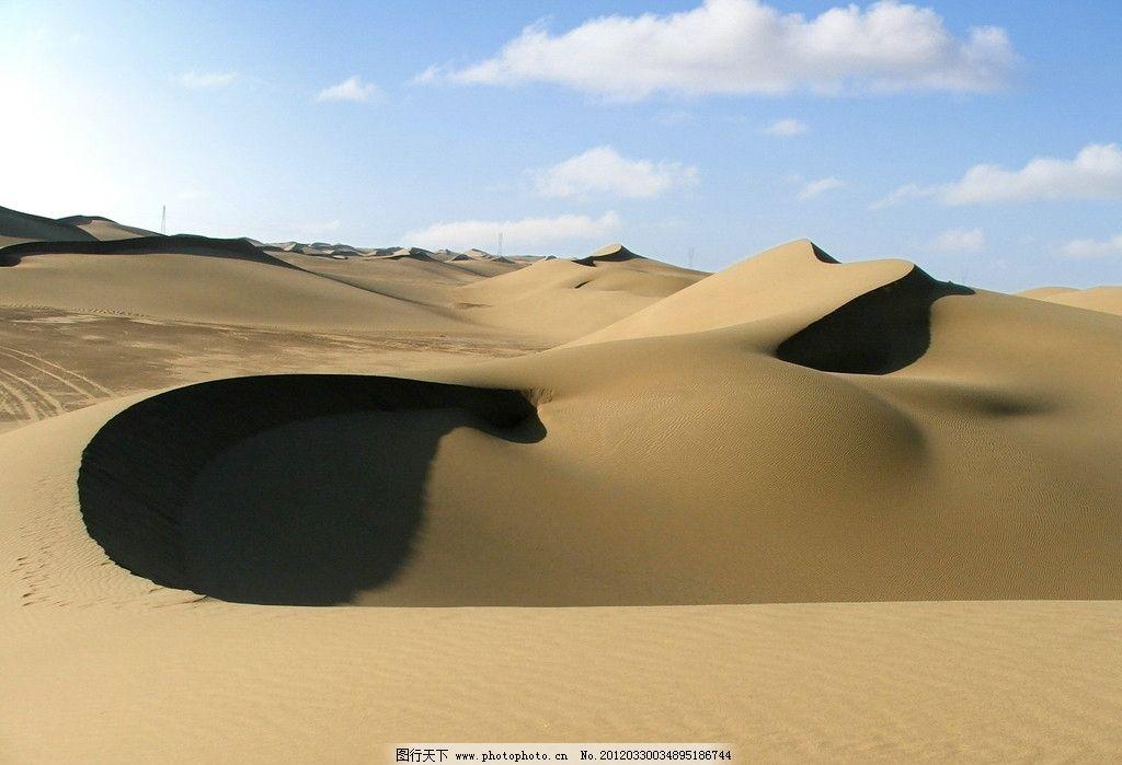 腾格里沙漠 蓝天白云 沙漠 自然风景 自然景观 摄影 72dpi jpg