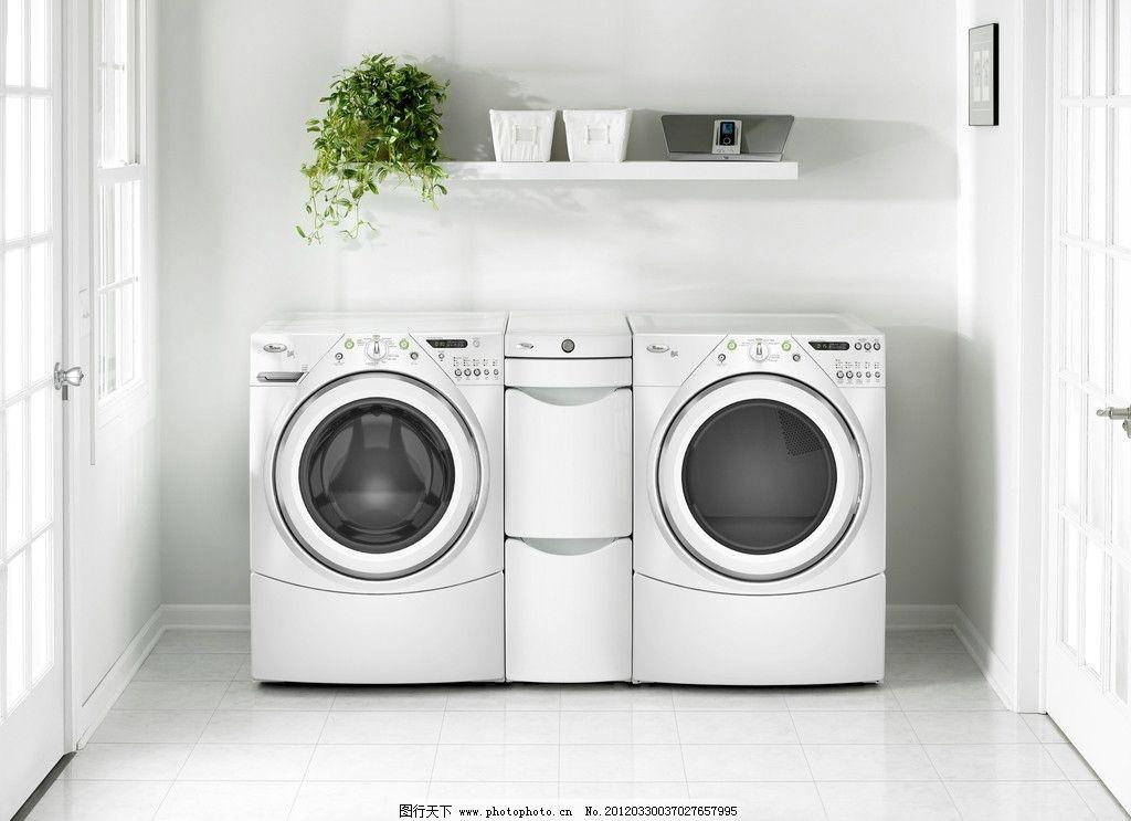 滚筒 洗衣机