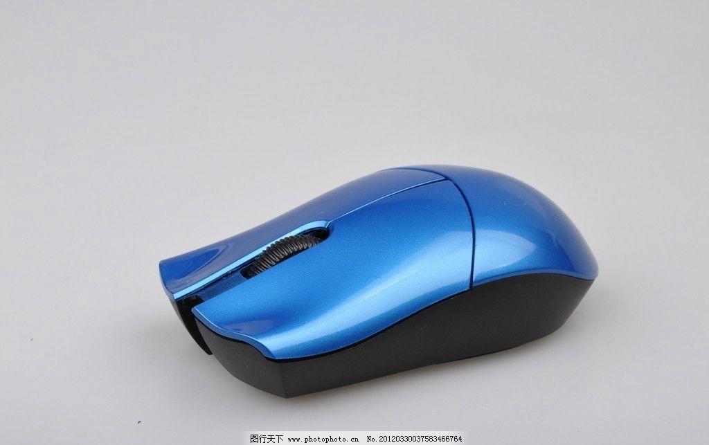 可爱鼠标 鼠标 特写 数码产品