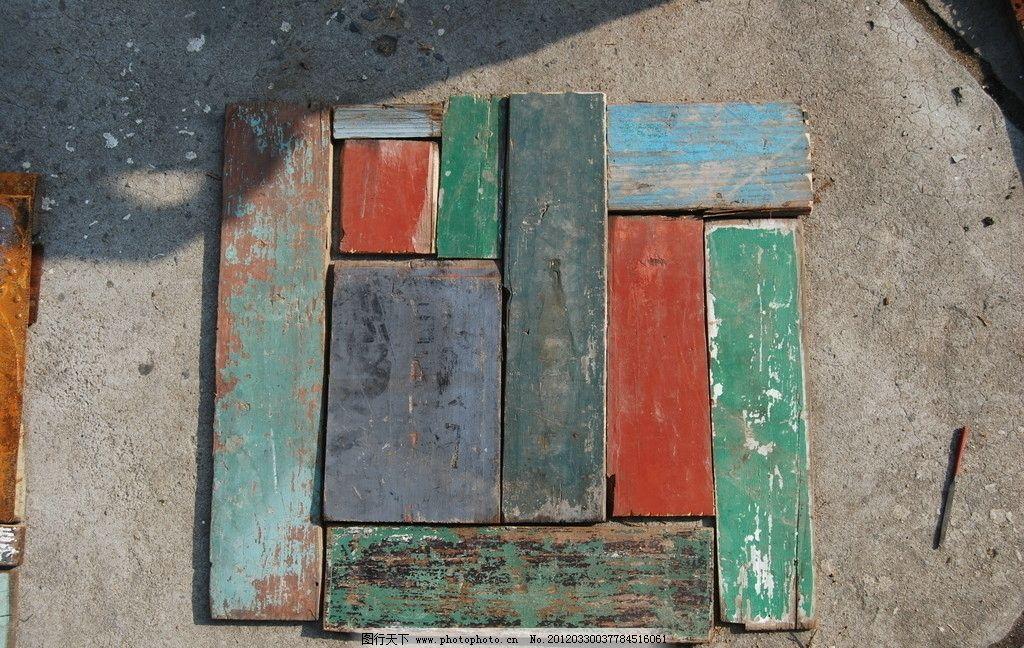 旧木头图片